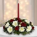 Light & Love Holiday Centerpiece