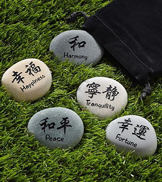 Inspirational Kanji Stone Set