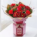 Season's Greetings Gift Box