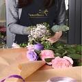 Bouquet Sorpresa (Florist Choice)